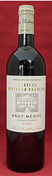 Chateau Bertrand Braneyre 2008 Haut Medoc
